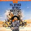 Elmer Bernstein - The Magnificat Seven