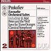 Sergiusz Prokofiew - Symfonia Klasyczna (1)