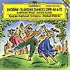 Antonin Dvorak - IV Taniec słowiański op.46